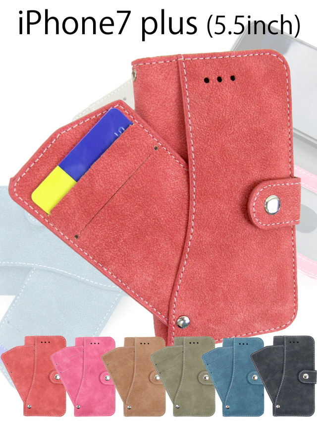 カードケース付きiPhoneケース