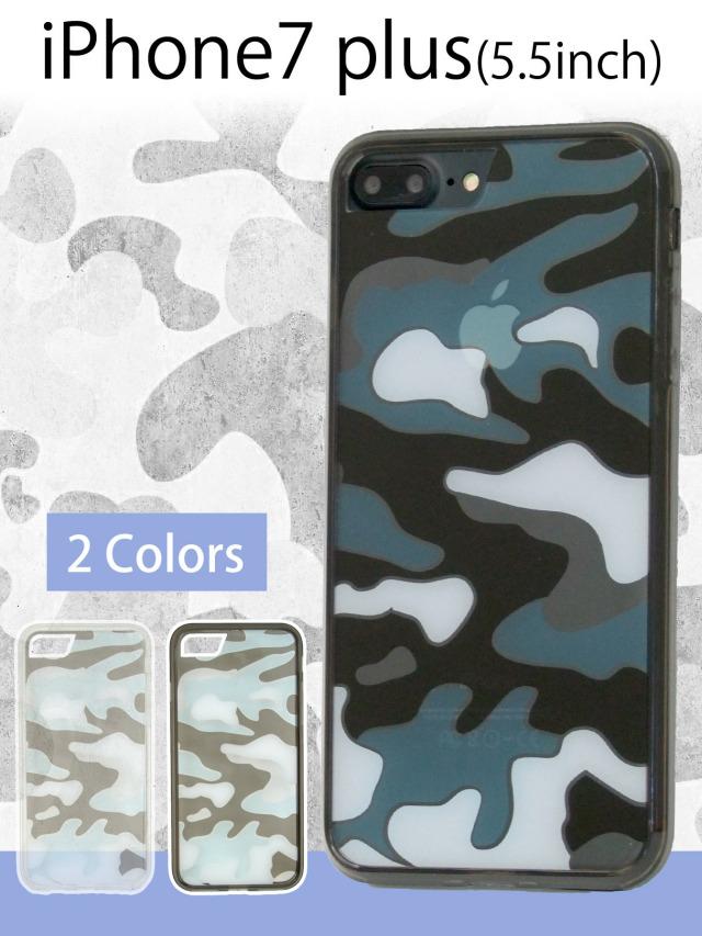 【iPhone7 plus】クールな迷彩柄が個性的 クリアハードケース iPhoneの美しさとあわせてどうぞ