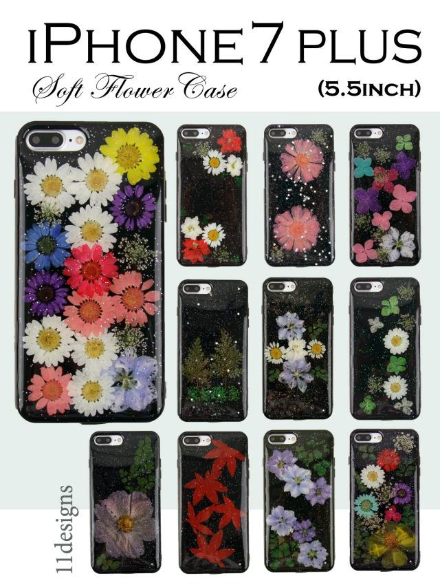 【iPhone7 plus】雅に彩る和の趣き 天然の押し花使用 高級感漂うブラック×ラメデザイン ドライフラワーケース スマホケース 全11デザイン