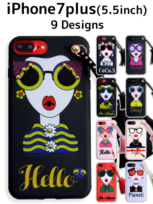 【iPhone7 plus】 グラフィック×タッセル×スタッズ ソフトケース Hello Daisy I love you Planet パンキッシュ/超個性派 ゲキカワ 9デザイン