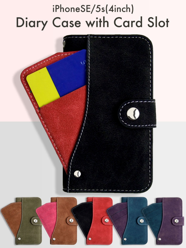 【iPhoneSE/5s】飛び出すカードケース 多機能手帳型ケース 回転式スライドカードケース スウェード調起毛素材 PUレザー 全6色