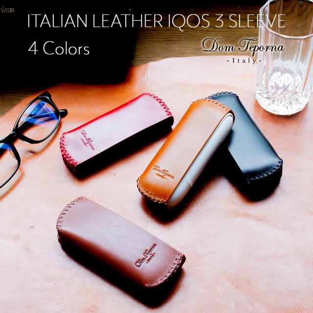 Dom Teporna Italy IQOS3 本革イタリアンレザー スリーブケース 全4色