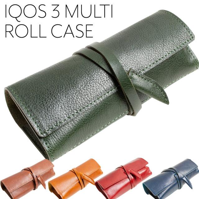 Dom Teporna Italy IQOS3 MULTI 本革イタリアンレザー ロールタイプケース 全4色