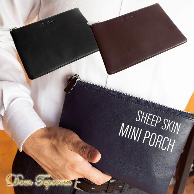 Dom Teporna 本革 羊革 シープレザー 薄い ミニポーチ 全3色
