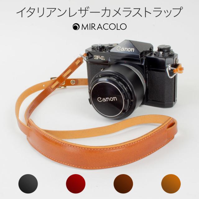MIRACOLO イタリアンレザー 本革 カメラストラップ サイズ調整アジャスター付き 全4色