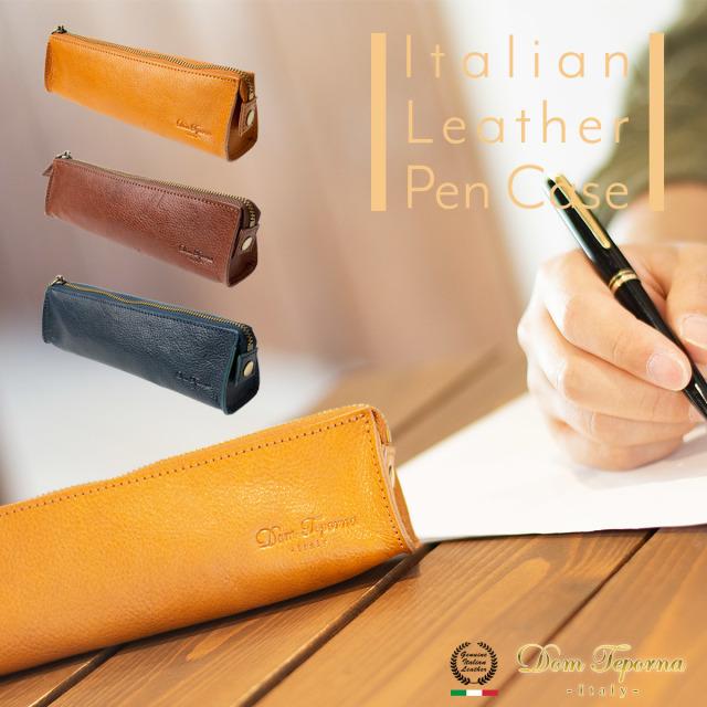 Dom Teporna Italy 本革 イタリアンレザー ペンケース スリムタイプ 筆箱 全3色