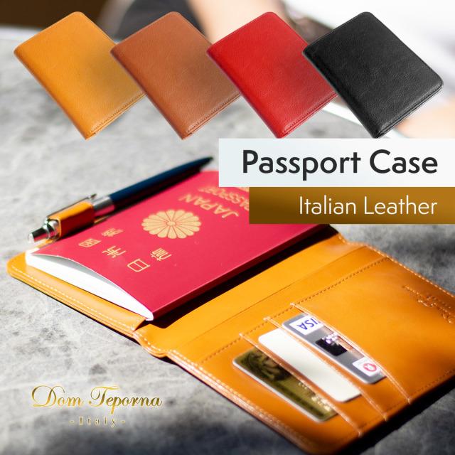 Dom Teporna Italy 本革 イタリアンレザー 多機能 パスポートケース 全4色