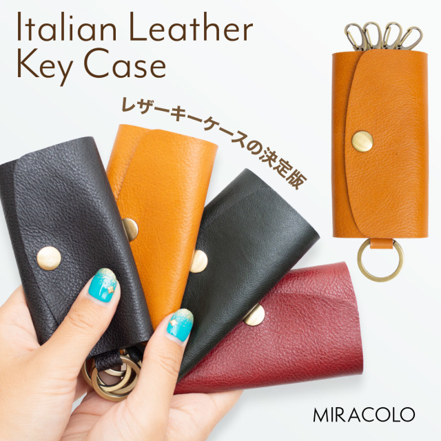 MIRACOLO 本革 イタリアンレザー キーリング付き キーケース 全4色
