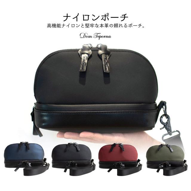 Dom Teporna 撥水ナイロン ハンドストラップ付き バッグインバッグ 全4色