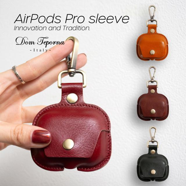 MALTA 牛革 Air Pods Pro レザーケース 4色