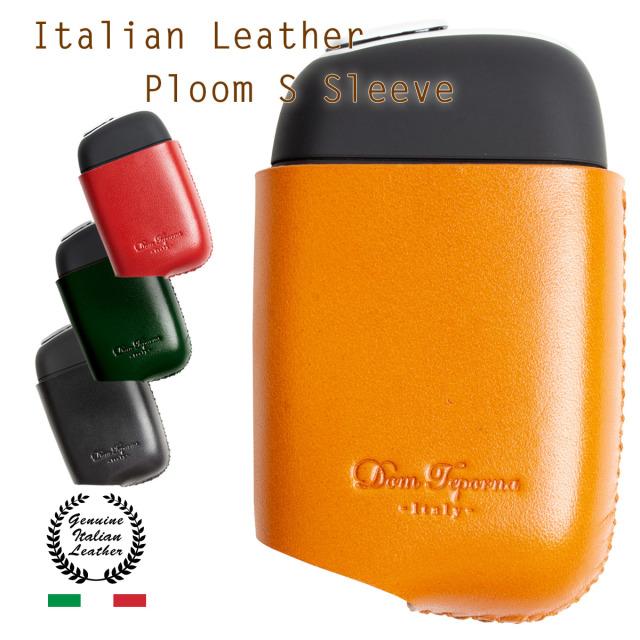 Dom Teporna Italy Ploom S エス 本革 イタリアンレザー スリーブケース 全4色