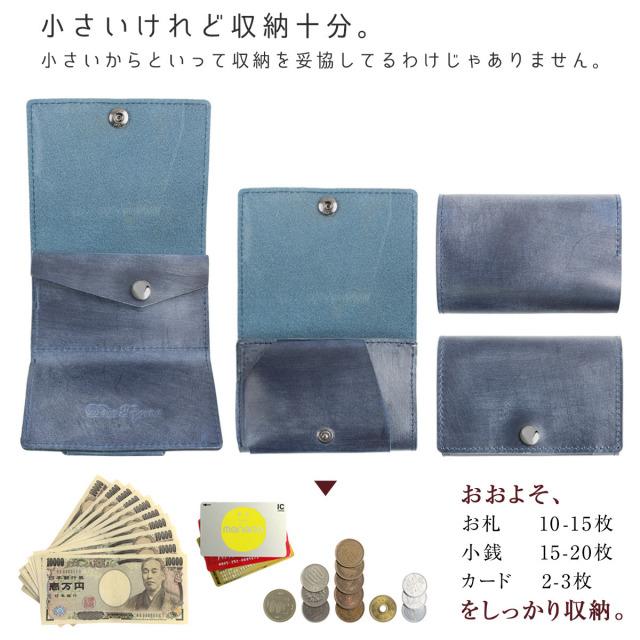 c05781cb6cf0 Dom Teporna 本革 三つ折り財布 ブライドルレザー 薄型 コンパクト ウォレット サイフ メンズ レディース プレゼント 全6色