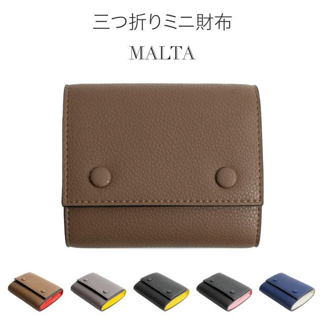 MALTA 牛革 ツートンレザー 三つ折り財布 ミニ財布 ボックス型 小銭入れ カード入れ