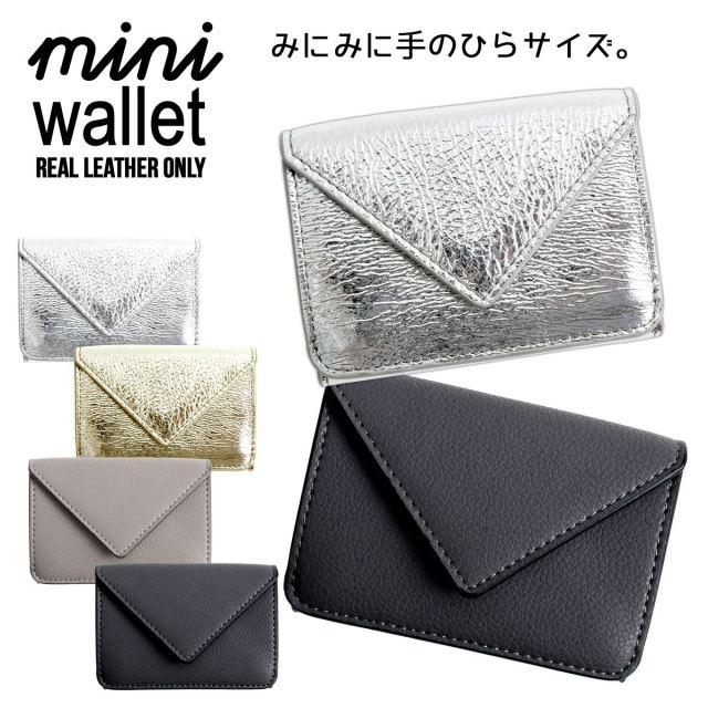 MALTA 牛革 三つ折り財布 コンパクト 大容量 ミニ財布 全4色