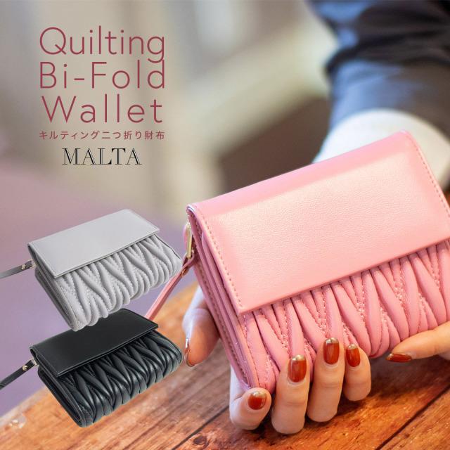 MALTA 本革 羊革 シープレザー 二つ折り財布 キルティングL字ファスナー