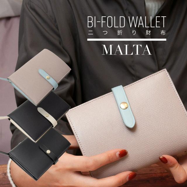 MALTA 牛革 ツートンカラー レザーベルト留め L字ファスナー 二つ折り財布