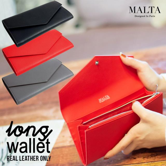 MALTA 牛革 二つ折り 薄型長財布 フラップロングウォレット 薄い財布