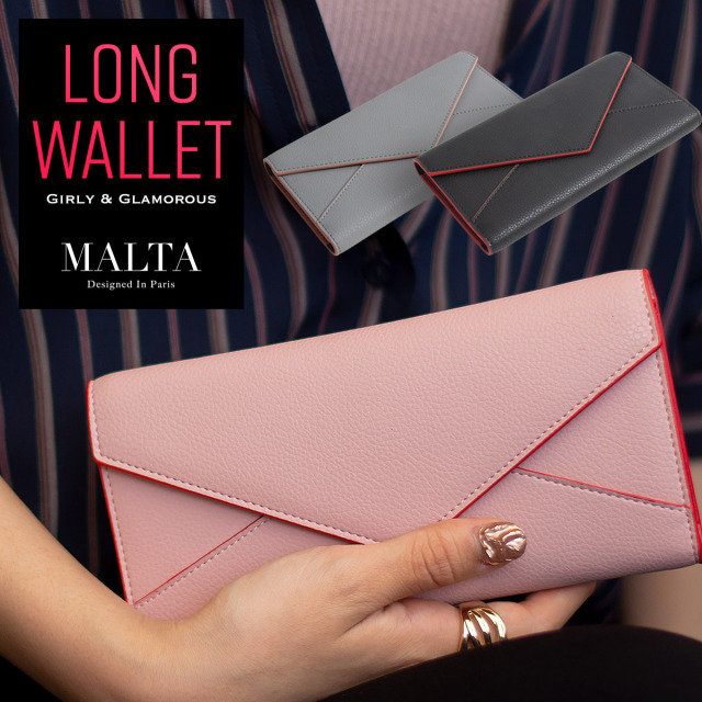 MALTA 牛革 大容量 ツートン 二つ折り 長財布 全3色