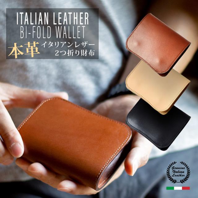 Dom Teporna Italy 本革 イタリアンレザー ミニマリスト 二つ折り財布 全3色