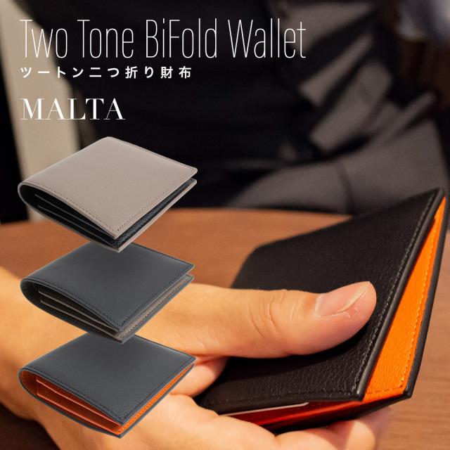 MALTA 牛革 ツートンカラー 二つ折り財布 全3色