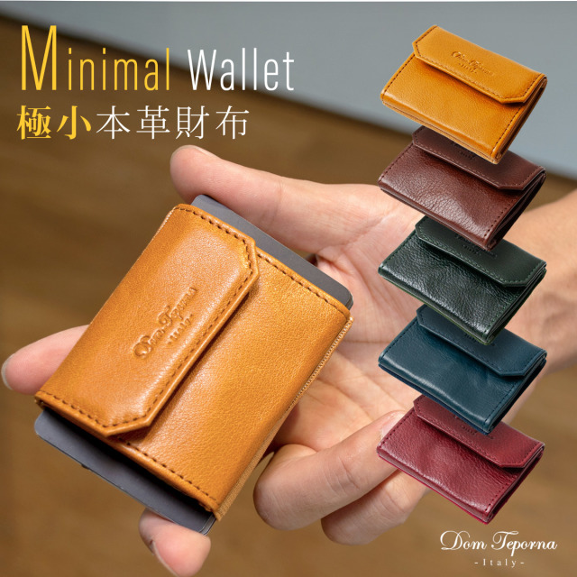 Dom Teporna Italy 本革 イタリアンレザー コンパクト 財布 ミニマリストウォレット 全5色