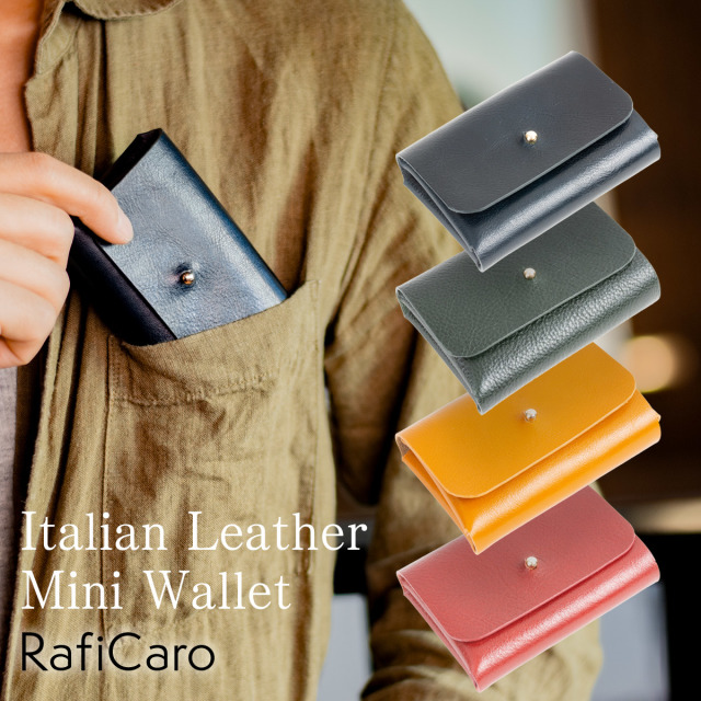 RafiCaro 本革 イタリアンレザー 一枚革の贅沢仕様 ミニウォレット 財布 全4色
