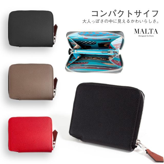 MALTA 牛側 ラウンドファスナー スカーフミニ財布 3色
