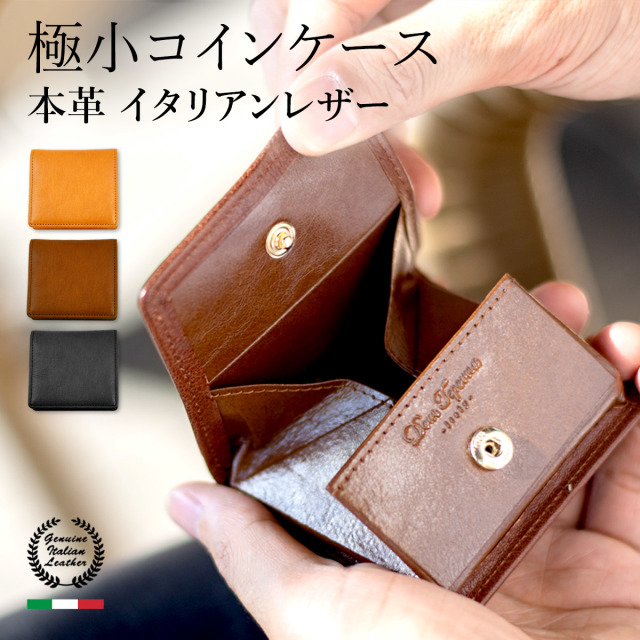Dom Teporna Italy 本革 イタリアンレザー BOX型 ミニコインケース 全3色