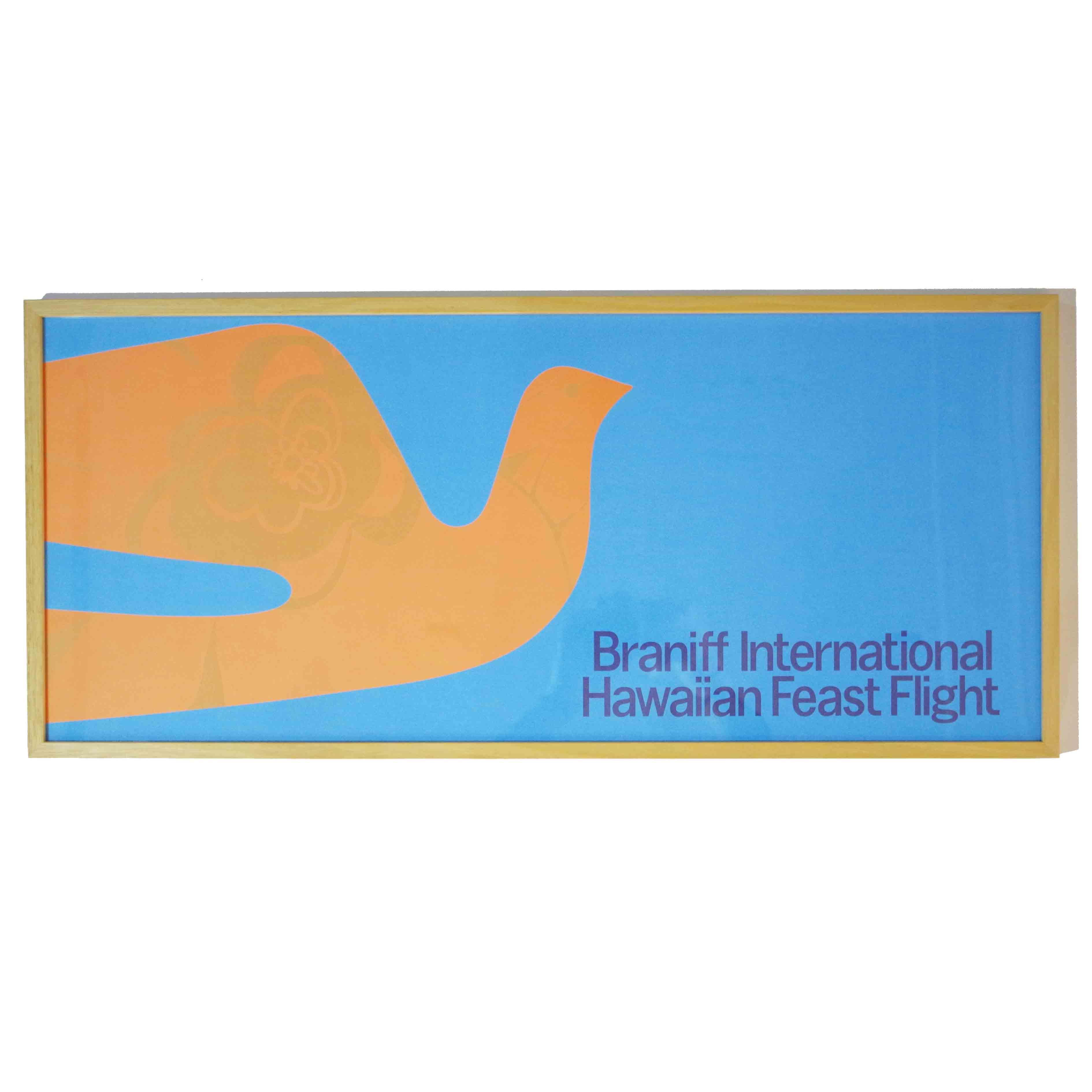 ブラニフ ハワイアンポスター&フレーム