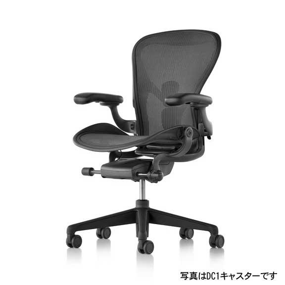 【Aサイズ在庫あり】アーロンチェア リマスタード Aeron Chair Remastered ポスチャーフィットSL フル装備 グラファイト/グラファイトベース ビニールアーム
