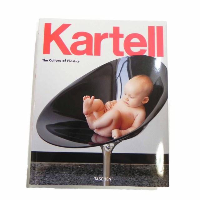 書籍 Karell The Culture of Plastics カルテル・カルチャー・オブ・プラスチック
