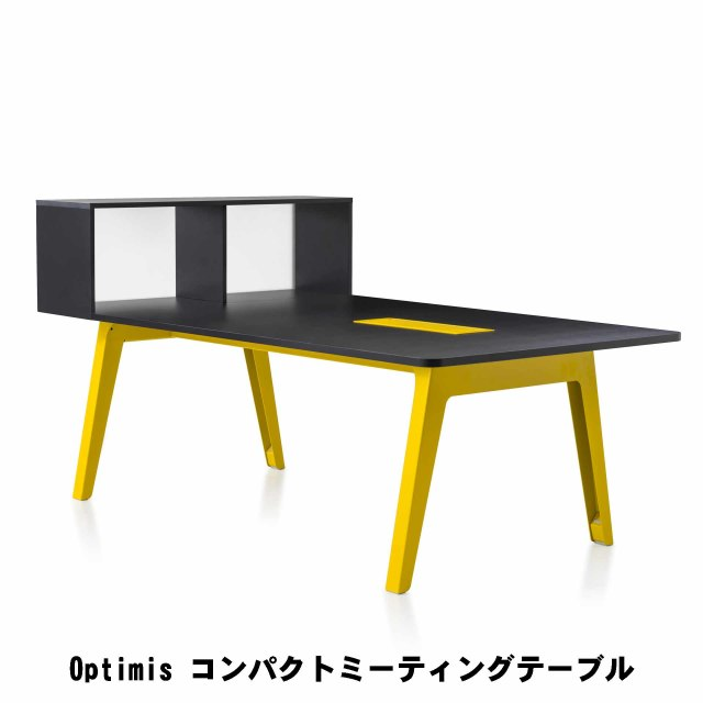 【Herman Miller正規販売店】オプティミス シリーズ Optimis Desking System