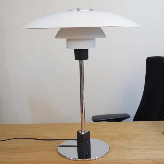 Louis Poulsen ルイスポールセン PH4/3 テーブル 展示品