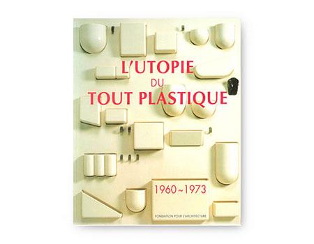 L'Utopie du Tout Plastique 1960 ~ 1973 ルトピ ドゥトゥ プラスティーク