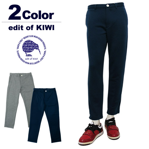 【SALE 50%OFF】edit of KIWI[エディットオブキウィ]裏毛スウェットクロップドパンツ/Confort Urake Cut Pants【2017年秋冬】