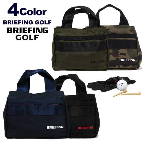 BRIEFING GOLF[ブリーフィングゴルフ]B SERIES CART TOTE/カートトートバッグ 日本正規品