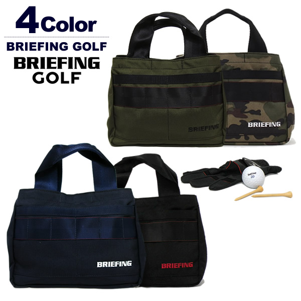 BRIEFING GOLF[ブリーフィングゴルフ]B SERIES CART TOTE/カートバッグ【2019年】
