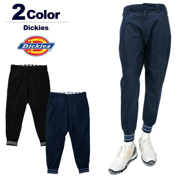 Dickies(ディッキーズ)パンツ