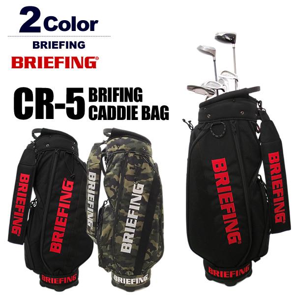 BRIEFING GOLF[ブリーフィングゴルフ]CR-5キャディバッグ 日本正規品 【2018年】