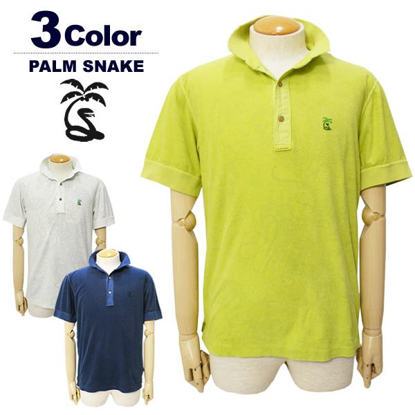 PALM SNAKE(パームスネーク)ポロシャツ