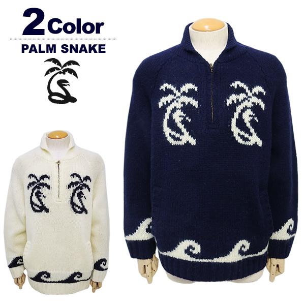 PALM SNAKE(パームスネイク)ニットジャケット