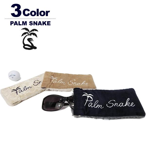 PALM SNAKE(パームスネイク)グラスケース