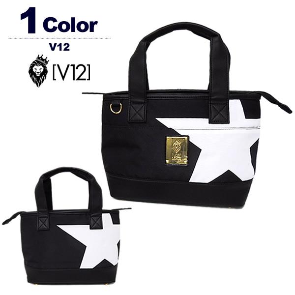 V12(ヴィ・トゥエルブ)バッグ