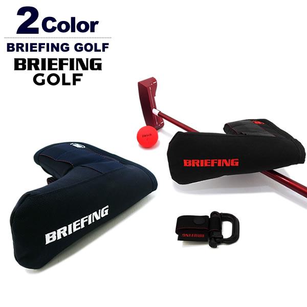 BRIEFING GOLF[ブリーフィングゴルフ]B SERIES PUTTER COVER FIDLOCK/パター用ヘッドカバー【2019年】