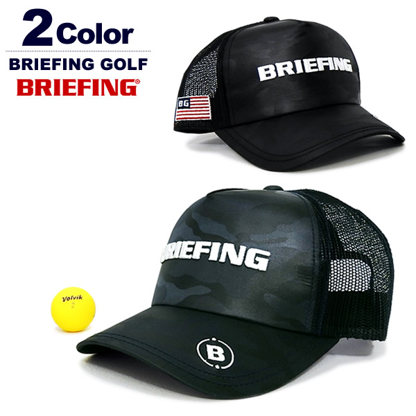 BRIEFING(ブリーフィング)キャップ