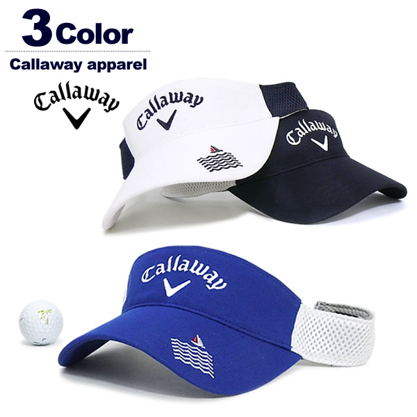 Callaway apparel(キャロウェイアパレル)バイザー