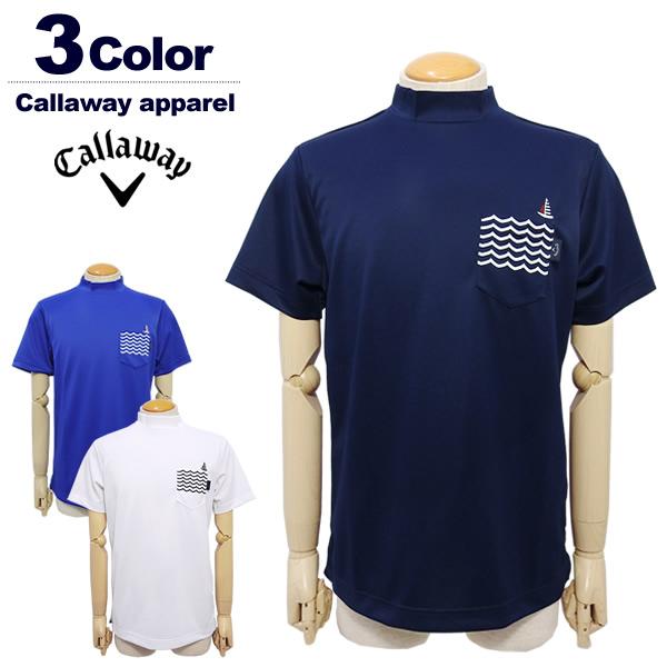 Callaway apparel[キャロウェイアパレル]鹿の子ハイネックシャツ【2019年春夏】
