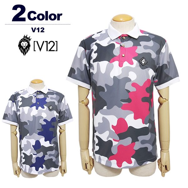 V12(ヴィ・トゥエルブ)ポロシャツ