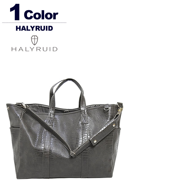 HALYRUID[ハリールイド]クロコ調型押しトートバッグ(大容量)※ラッピング不可