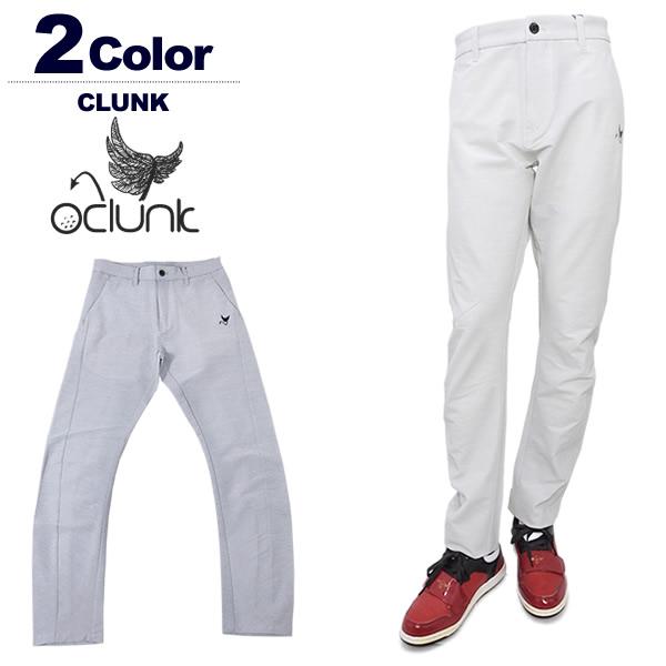 CLUNK(クランク)パンツ